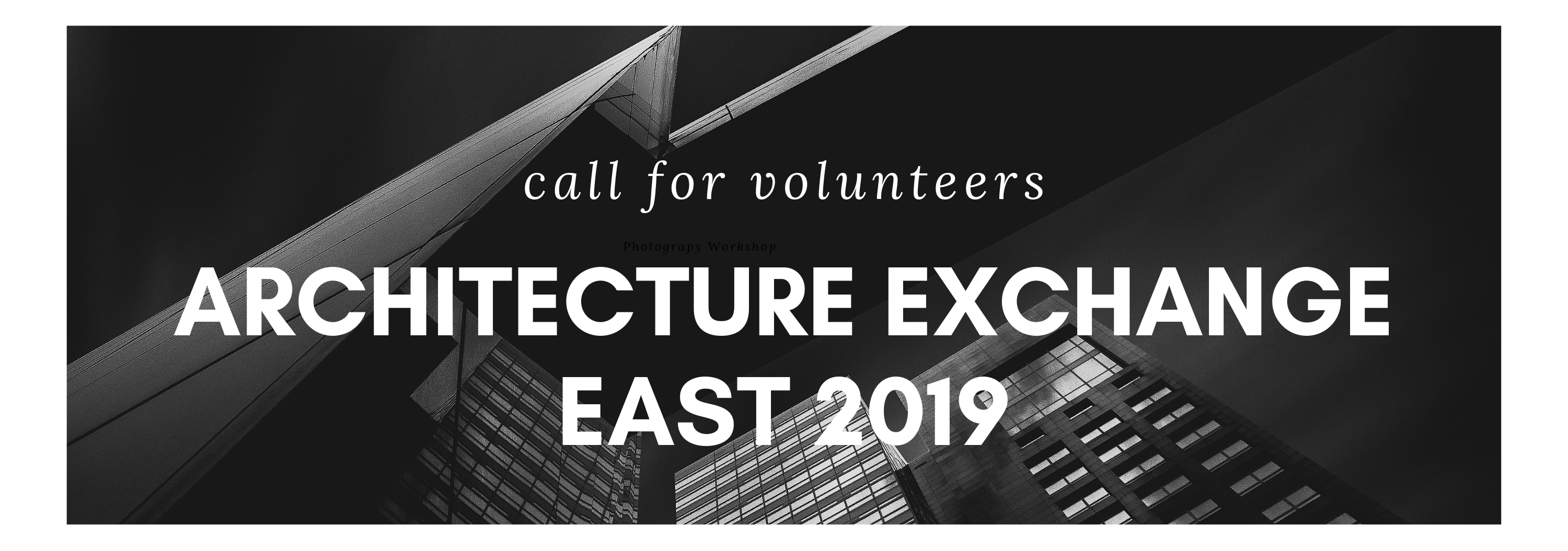 Call for ArchEx 2019 Volunteers